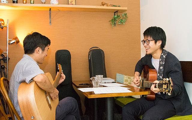 Attirarsi Guitar School